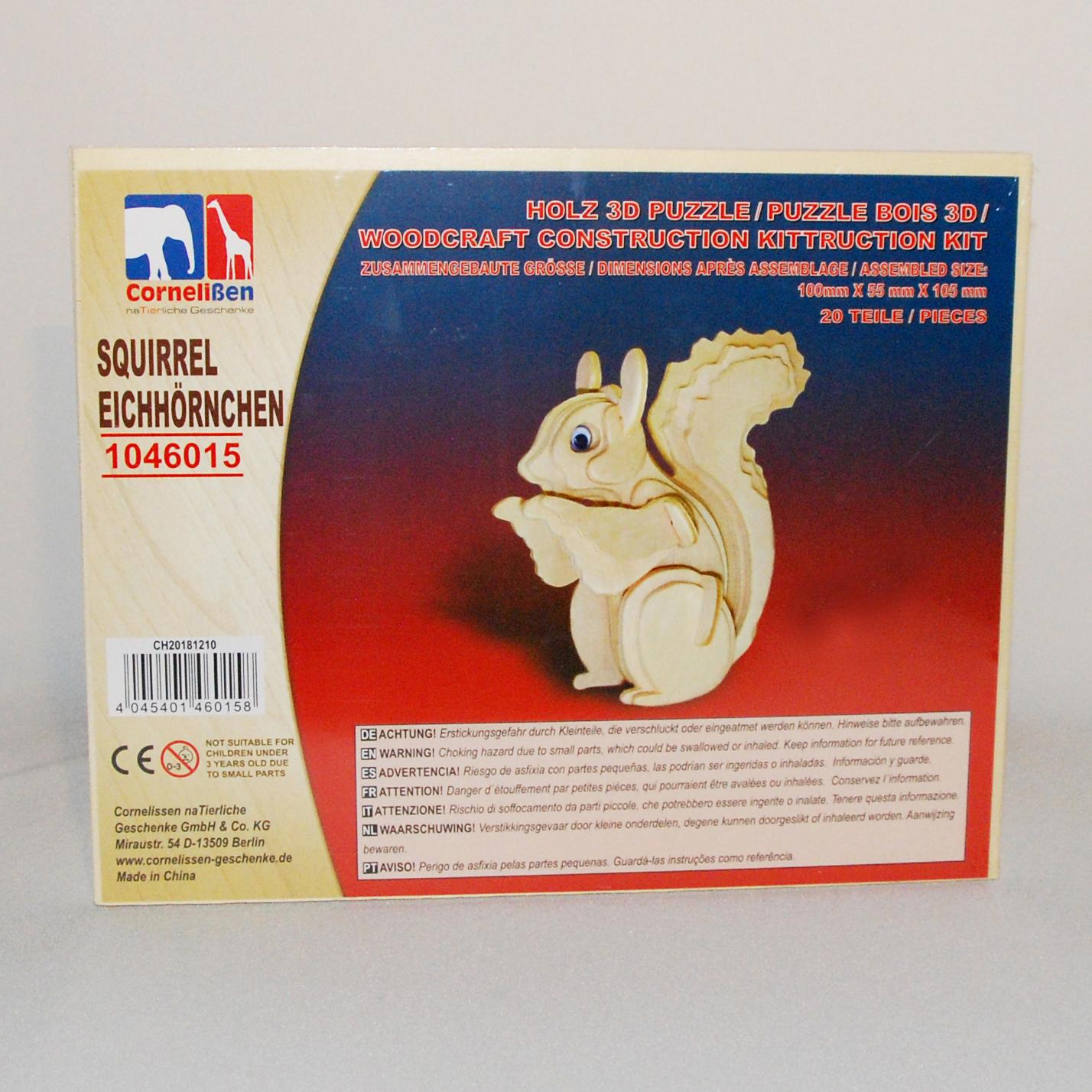 Holz 3D Puzzle Eichhörnchen