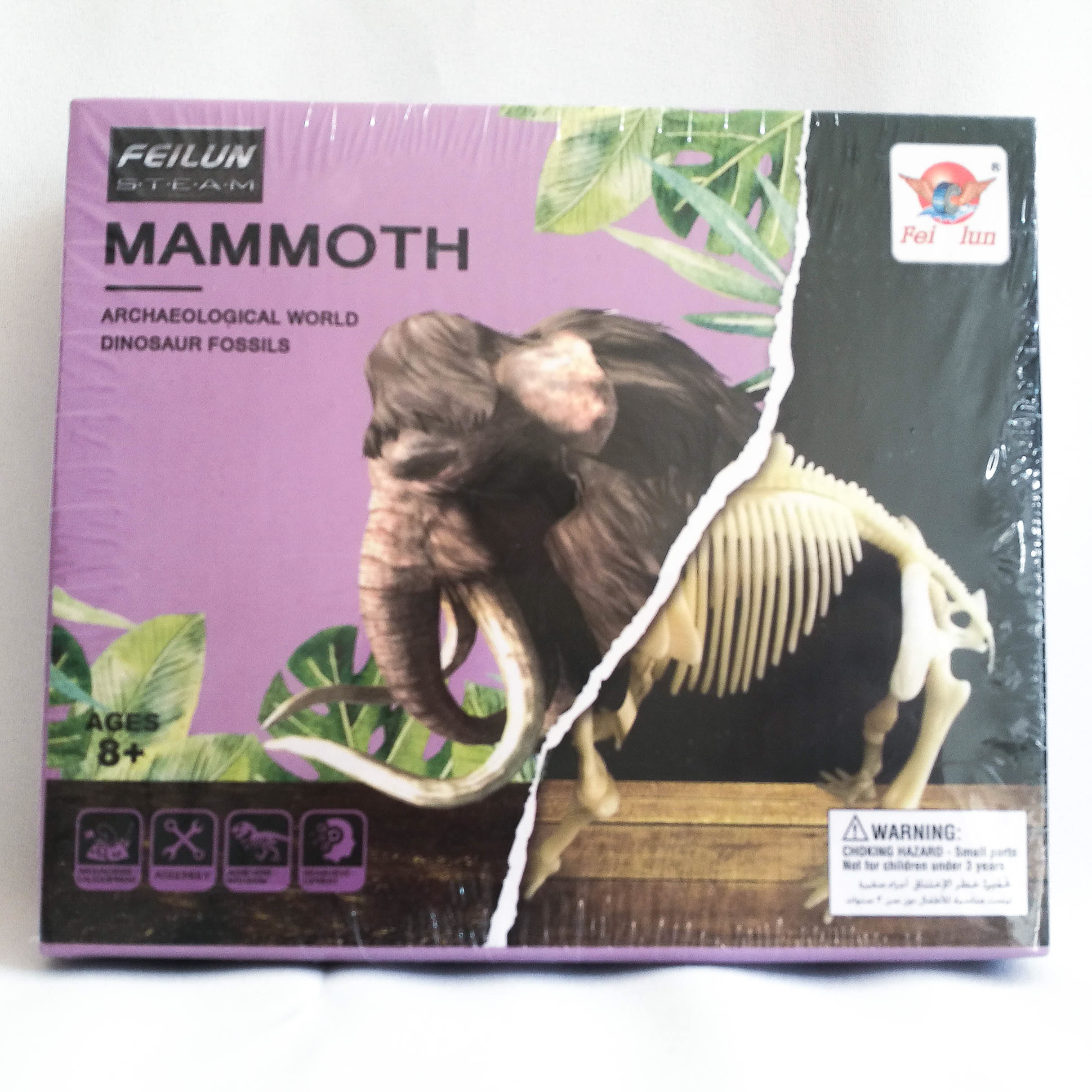 Mammoth - Archaelogical World Dinosaur Fossil